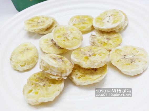弘運吉食20