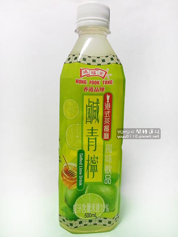 【香港鴻福堂】鹹青檸1