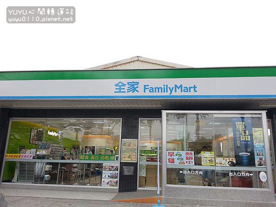 【香港鴻福堂】鹹青檸2