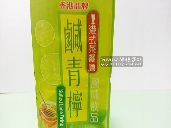 【香港鴻福堂】鹹青檸6