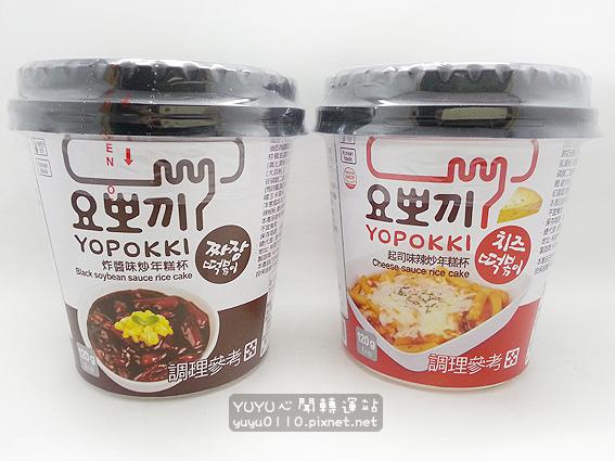 韓國YOPOKKI辣炒年糕1
