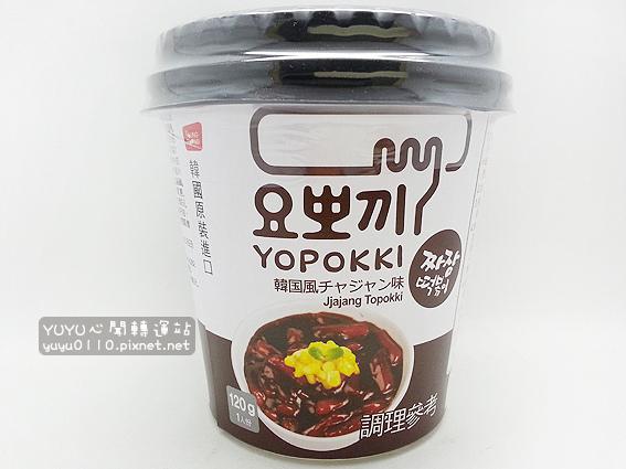 韓國YOPOKKI辣炒年糕2