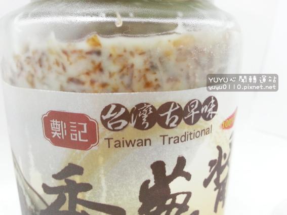 鄭記台灣古早味香蔥醬2