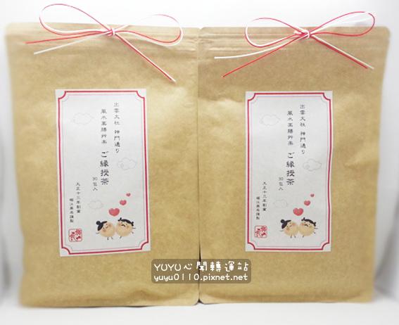 堀江藥局-緣授茶1
