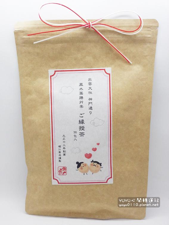 堀江藥局-緣授茶2