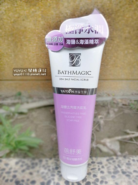 台塩生技蓓舒美-海鹽去角質洗面乳+海藻潤澤皂2