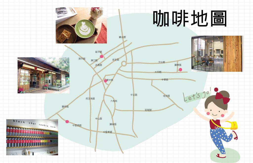 咖啡地圖-01.png