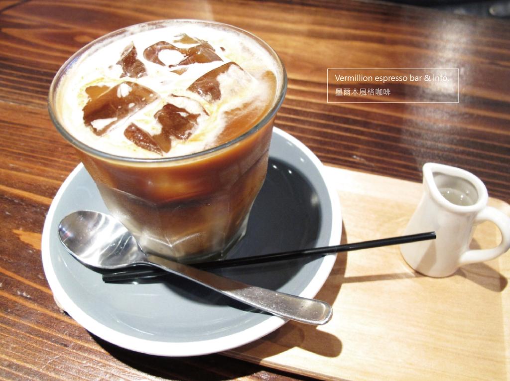【京都咖啡館】Vermillion – 在京都預見墨爾本咖啡
