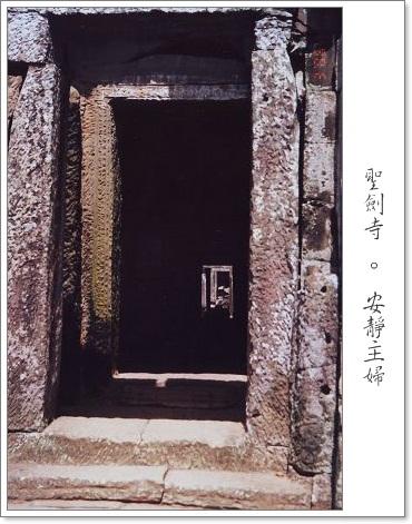 10聖劍寺.jpg