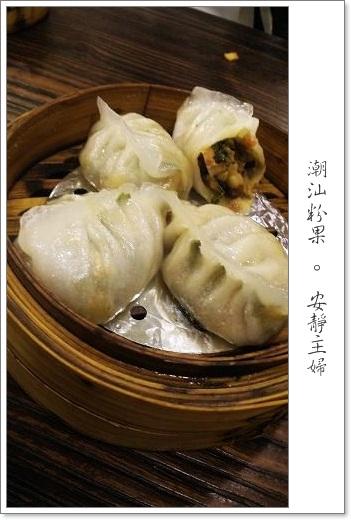 5潮汕粉粿