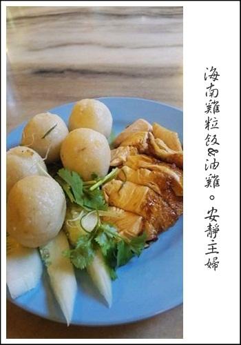 DVC00040古城雞粒飯燒雞