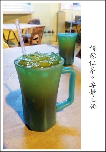 DVC00070檸檬茶