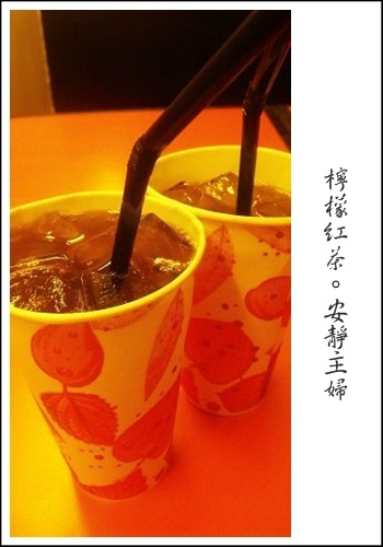 DVC00058檸檬茶