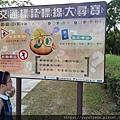 交通公園07.jpg