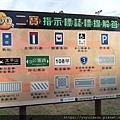 交通公園09.jpg