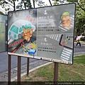 交通公園11.jpg