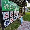 交通公園22.jpg
