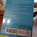 20200115_153654_002.jpg