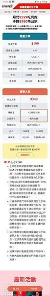Screenshot_20200421-221021_Chrome.jpg