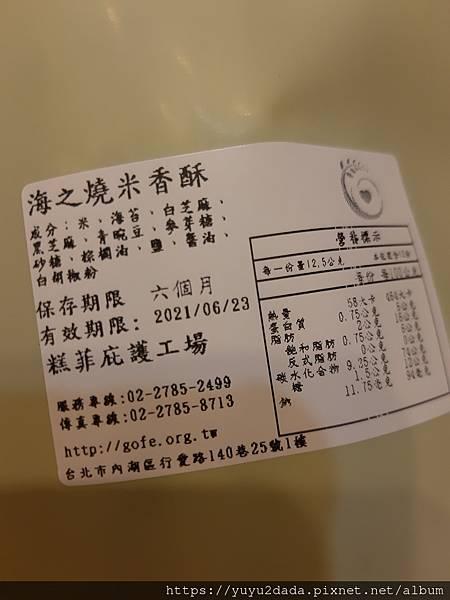 20210101_003350.jpg