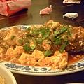 豆腐第三吃