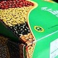 soybean7.jpg