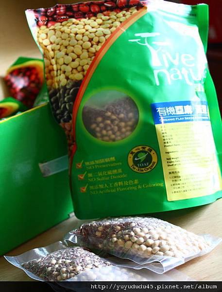 soybean8.jpg