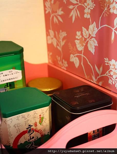 pinkbox9.jpg