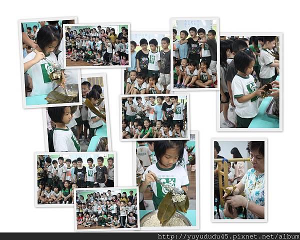 2012孩子學校的端午節活動