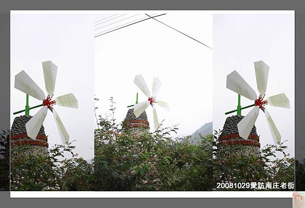 windmillword2.jpg