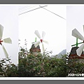 windmillword2.jpg