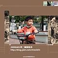IMG_1335_rotationsmallmix.jpg