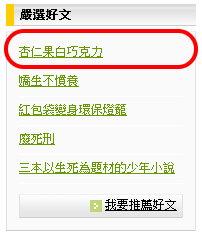chinatime03122010.jpg