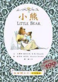 littlebear.jpg