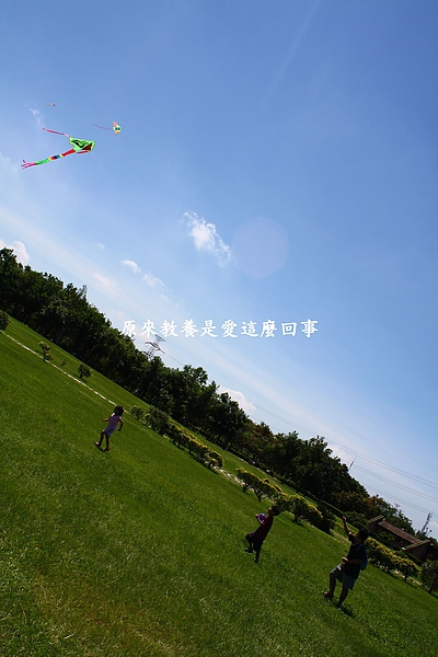 IMG_1374_rotationsmalltag.jpg