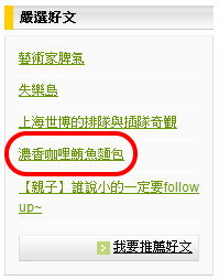 chinatime06032010.jpg