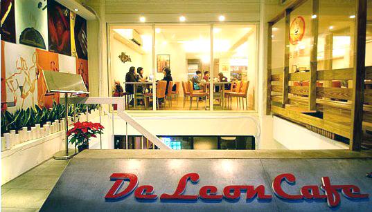 德利昂洋食屋