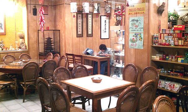 竹苑素食堂 (1)