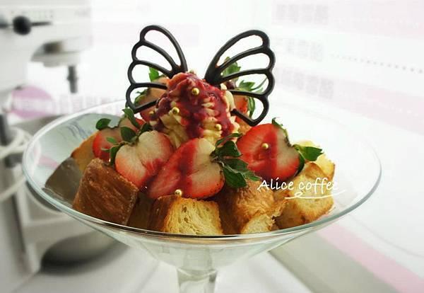 愛麗絲咖啡店--愛戀草莓盛宴蜜糖丹麥土司杯