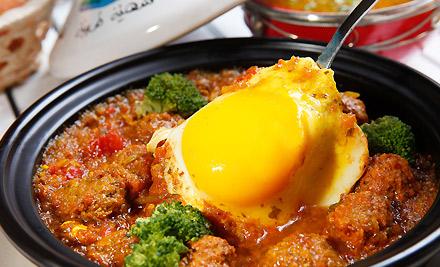 摩洛哥番茄牛肉丸塔吉