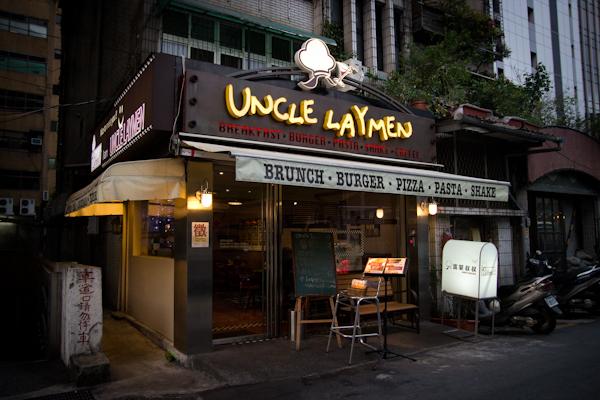 雷蒙叔叔專業門外漢的廚房-內裝16