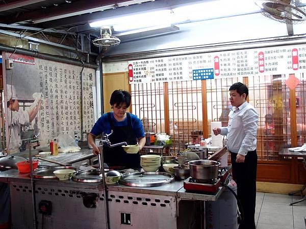 【台北】中華手工拉麵