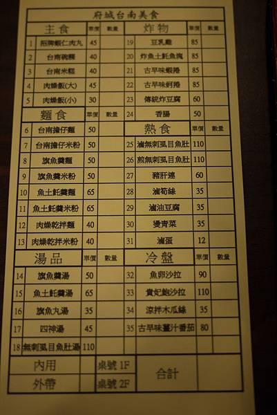 府城台南清蒸肉丸