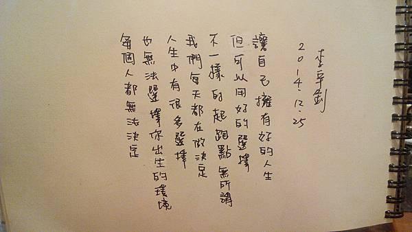 IMG_20141225_160135