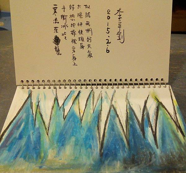 IMG_20150207_001544-1
