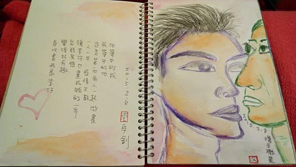 IMG_20150208_212928
