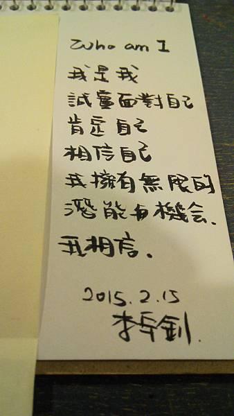 IMG_20150215_223515