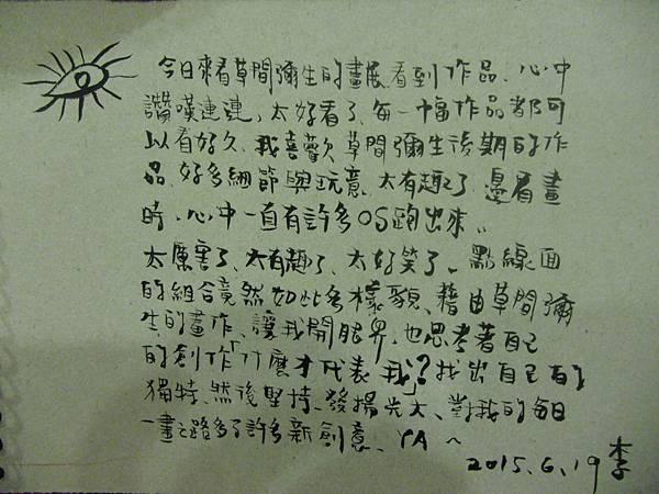 CIMG5429