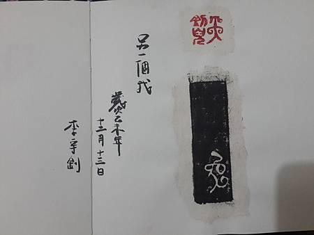 20151213_213855