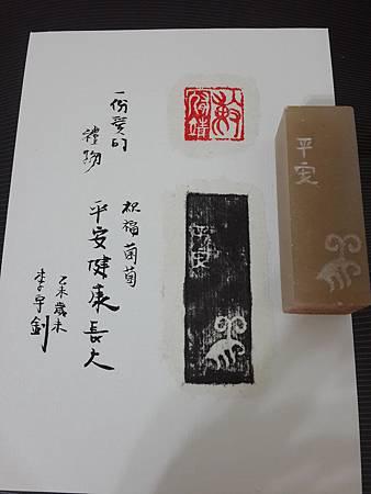 20151227_140510
